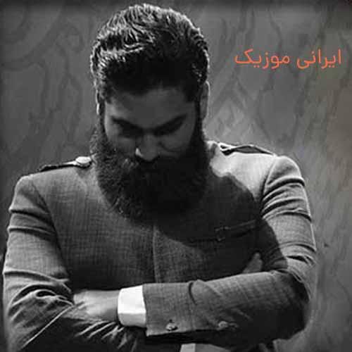 دانلود آهنگ علی زند وکیلی آخرین رویا