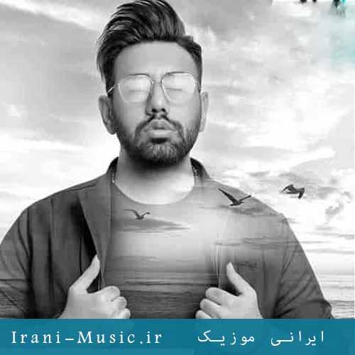 دانلود آهنگ محمد لطفی اتفاقا من عاشقتم واقعا