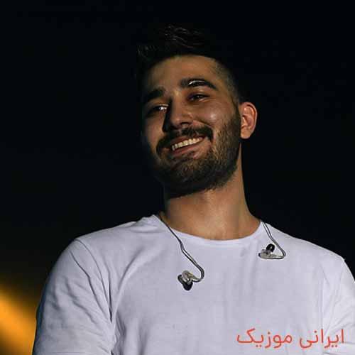 دانلود آهنگ ماه قشنگم علی یاسینی