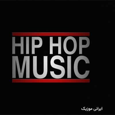 دانلود آهنگ خارجی Týgà Hiphop