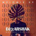 دانلود پادکست دی جی آرشاک Melomix 09