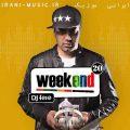 دانلود پادکست DJ Fere بنام Weekend 20