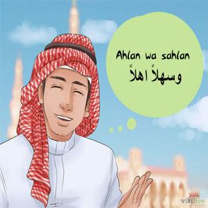 اهنگ عربی شیخ
