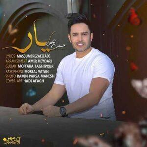 ریمیکس آهنگ لبخند بزن خوشگل عالم