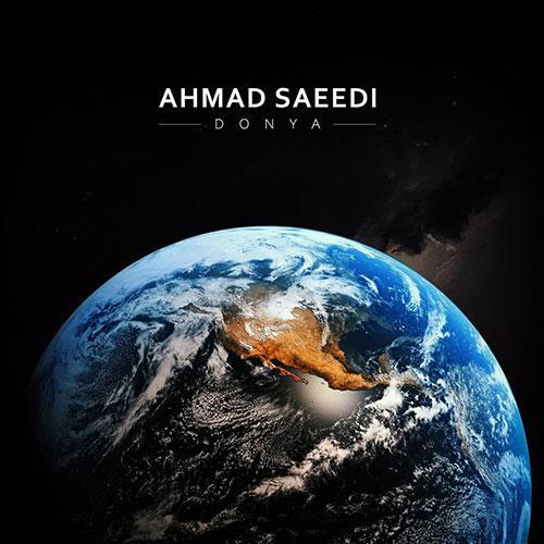 دنیا احمد سعیدی