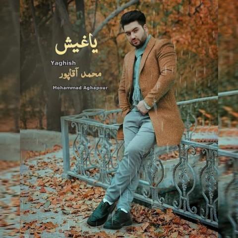 یاغیش محمد آقاپور